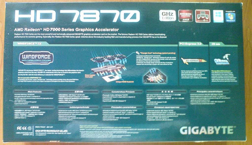 Упаковка GIGABYTE Radeon HD7870