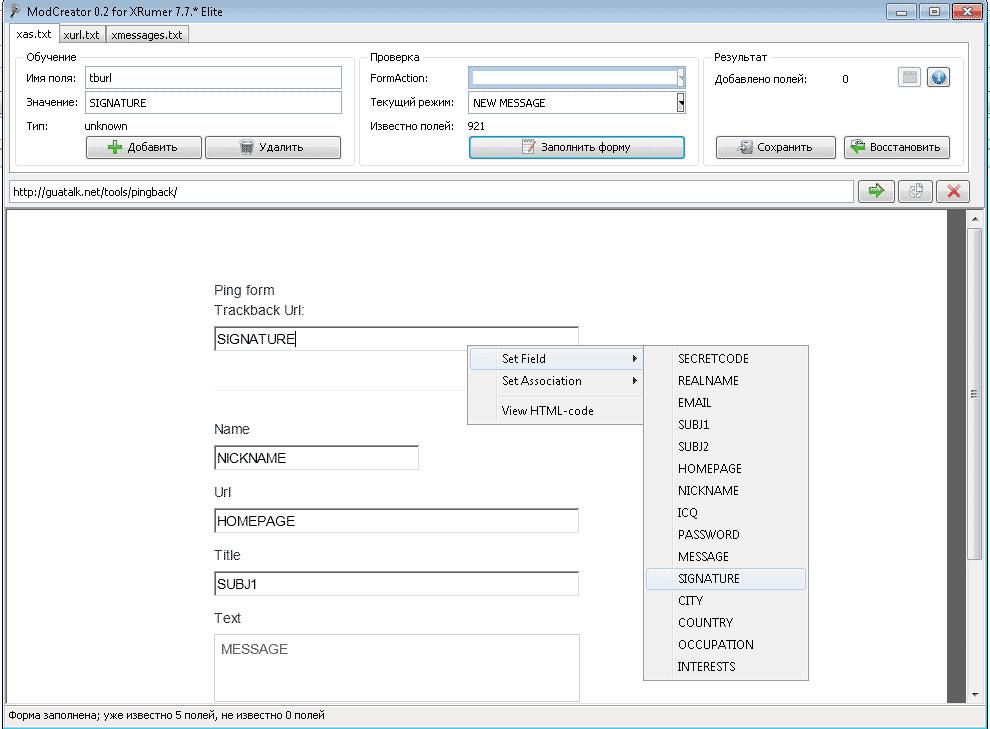 ModCreator config