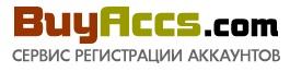 soc_buyaccs