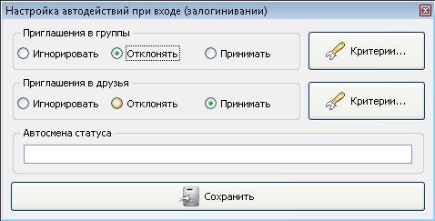 soc_plugin_avtodeistvia
