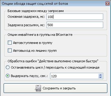 soc_plugin_nastroiki1
