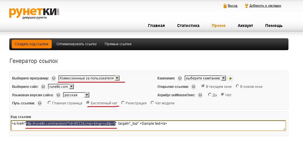 soc_plugin_runetki_ssilka