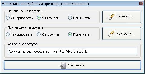 Рунетки девушки вам смогут устроить